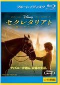 【Blu-ray】セクレタリアト/奇跡のサラブレッド