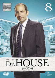 Dr.HOUSE ドクター・ハウス シーズン6 Vol.8