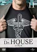 Dr.HOUSE ドクター・ハウス シーズン6 Vol.11