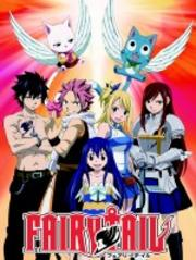 FAIRY TAIL 30