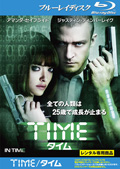 【Blu-ray】TIME/タイム
