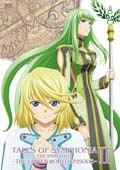 OVA テイルズ オブ シンフォニア THE ANIMATION 世界統合編 第2巻 DVDレンタル版