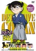 名探偵コナン DVD PART20 vol.6