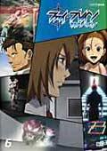 ファイ・ブレイン 〜神のパズル Vol.6