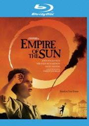 【Blu-ray】太陽の帝国