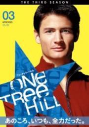 One Tree Hill/ワン・トゥリー・ヒル <サード・シーズン> Vol.3