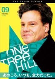One Tree Hill/ワン・トゥリー・ヒル <サード・シーズン> Vol.9