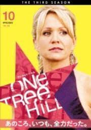 One Tree Hill/ワン・トゥリー・ヒル <サード・シーズン> Vol.10