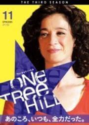 One Tree Hill/ワン・トゥリー・ヒル <サード・シーズン> Vol.11
