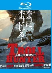 【Blu-ray】トロール・ハンター