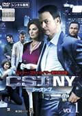 CSI:NY シーズン7