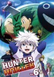HUNTER×HUNTER ハンターハンター Vol.7