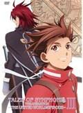 OVA テイルズ オブ シンフォニア THE ANIMATION 世界統合編 第3巻 DVDレンタル版
