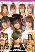 STARDOM Season5 New Year Stars 2012 Disc1