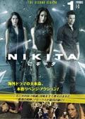 NIKITA/ニキータ <セカンド・シーズン>セット