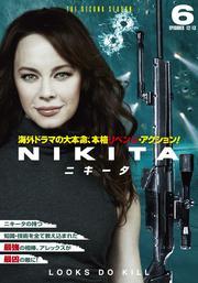 NIKITA/ニキータ <セカンド・シーズン> Vol.6