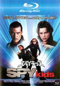 【Blu-ray】スパイキッズ