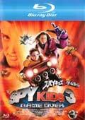 【Blu-ray】スパイキッズ3:ゲームオーバー