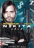 NIKITA/ニキータ <セカンド・シーズン> Vol.7