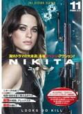 NIKITA/ニキータ <セカンド・シーズン> Vol.11