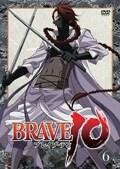 BRAVE10 第6巻