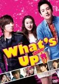What's Up(ワッツ・アップ) Vol.1