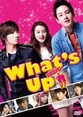 What's Up(ワッツ・アップ)セット