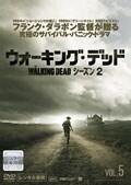ウォーキング・デッド2 Vol.5