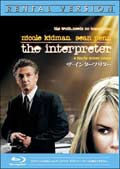 【Blu-ray】ザ・インタープリター