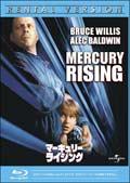 【Blu-ray】マーキュリー・ライジング