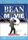 【Blu-ray】Mr.ビーン 劇場版