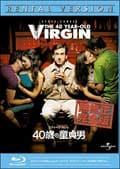 【Blu-ray】40歳の童貞男 無修正完全版