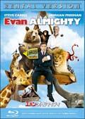 【Blu-ray】エバン・オールマイティ