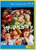 【Blu-ray】ザ・マペッツ