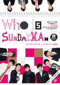 WHO IS SUNDAYMAN