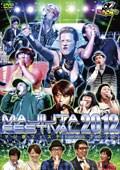 ゴッドタン〜マジ歌フェスティバル2012〜
