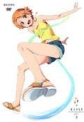 夏色キセキ 3