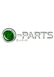O-PARTS〜オーパーツ〜 1
