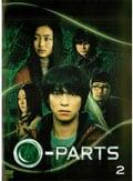 O-PARTS〜オーパーツ〜 2