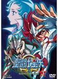 聖闘士星矢Ω VOL.3