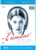 【Blu-ray】愛人 -ラマン- 【無修正版】