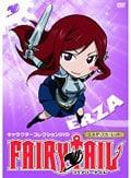 FAIRY TAIL キャラクターコレクション エルザ・スカーレット