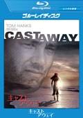 【Blu-ray】キャスト・アウェイ