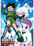 HUNTER×HUNTER ハンターハンター Vol.9 天空闘技場編1