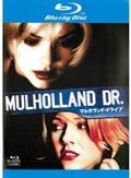 【Blu-ray】マルホランド・ドライブ