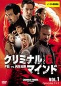 クリミナル・マインド FBI vs. 異常犯罪 シーズン6