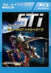 【Blu-ray】スターシップ・トゥルーパーズ インベイジョン
