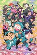 忍たま乱太郎 第19シリーズ 六の段