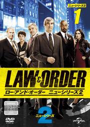 LAW&ORDER/ロー・アンド・オーダー<ニューシリーズ2>セット