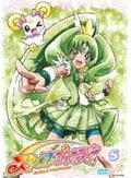 スマイルプリキュア! Vol.5